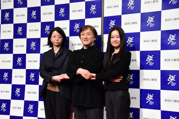 新国立劇場 2020 / 2021シーズン ラインナップ会見より。左から小川絵梨子、大野和士、吉田都。