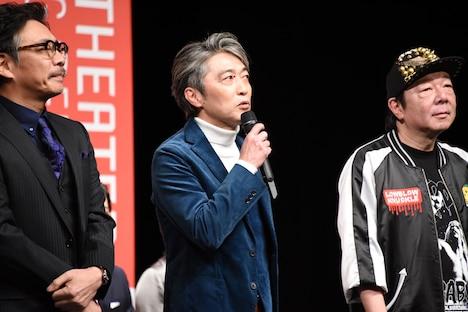 池田成志(中央)