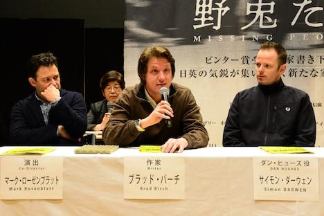 左からマーク・ローゼンブラット、ブラッド・バーチ、サイモン・ダーウェン。