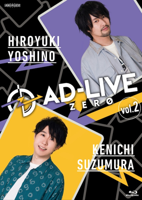 「AD-LIVE ZERO」Blu-ray&DVD第2巻ジャケット