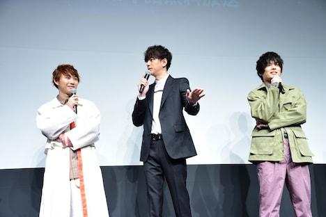 左から須賀健太、三浦翔平、崎山つばさ。