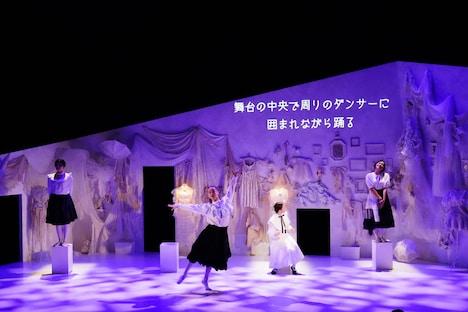 """別冊「根本宗子」第8号「『THE MODERN PLAY FOR GIRLS』女の子のための現代演劇」「Whose playing that """"ballerina""""? そのバレリーナの公演はあの子のものじゃないのです。(English ver.)」より。"""