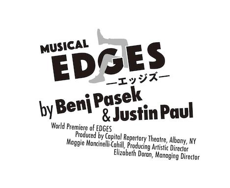 シーエイティプロデュース「ミュージカル『EDGES -エッジズ-』By Benj Pasek & Justin Paul」ロゴ