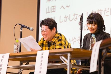 岩井秀人(WARE)プロデュース「いきなり本読み!」より。