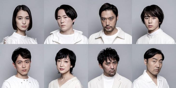 東京芸術劇場Presents木ノ下歌舞伎「三人吉三」の出演者。(c)吉次史成