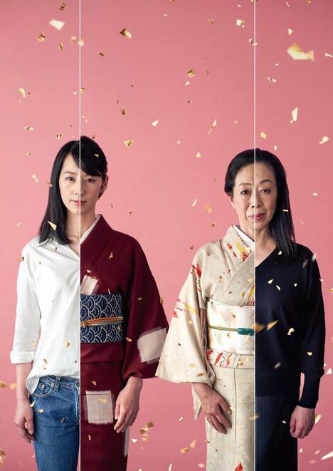 iaku「あたしら葉桜」ビジュアル