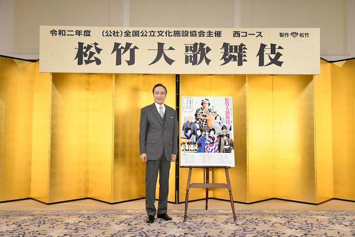 「松竹大歌舞伎」西コースの製作発表より、片岡仁左衛門。