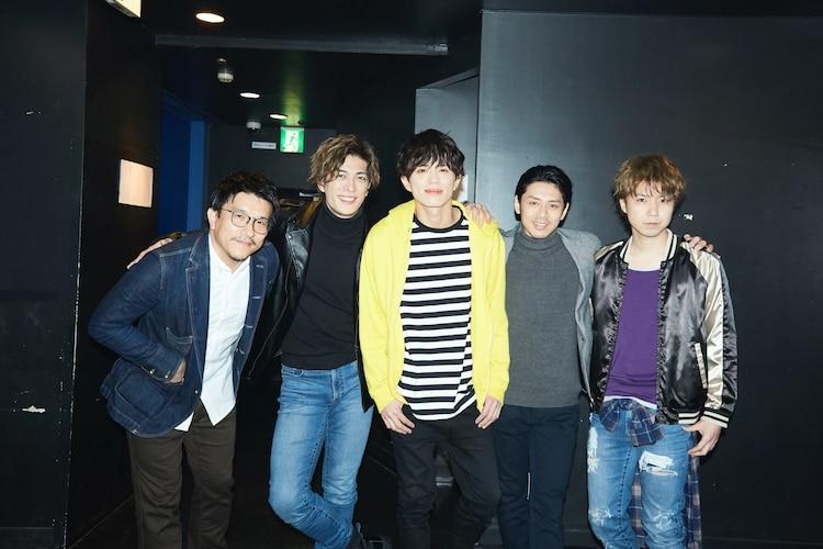 左から吉谷光太郎、君沢ユウキ、山本裕典、富田翔、桑野晃輔。