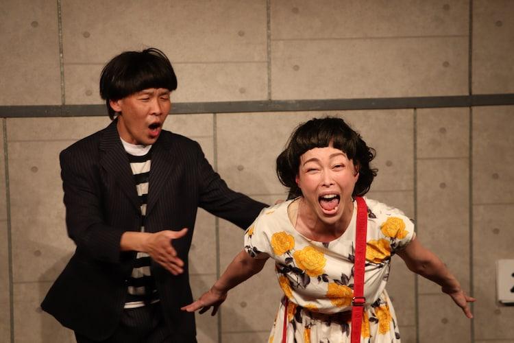 大江戸ワハハ本舗・娯楽座本公演「贋作・三谷幸喜の時間」より。