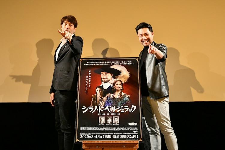 「J-WAVE J-me SPECIAL PREVIEW『シラノ・ド・ベルジュラック』」より。左からサッシャ、中井智彦。(提供:松竹)
