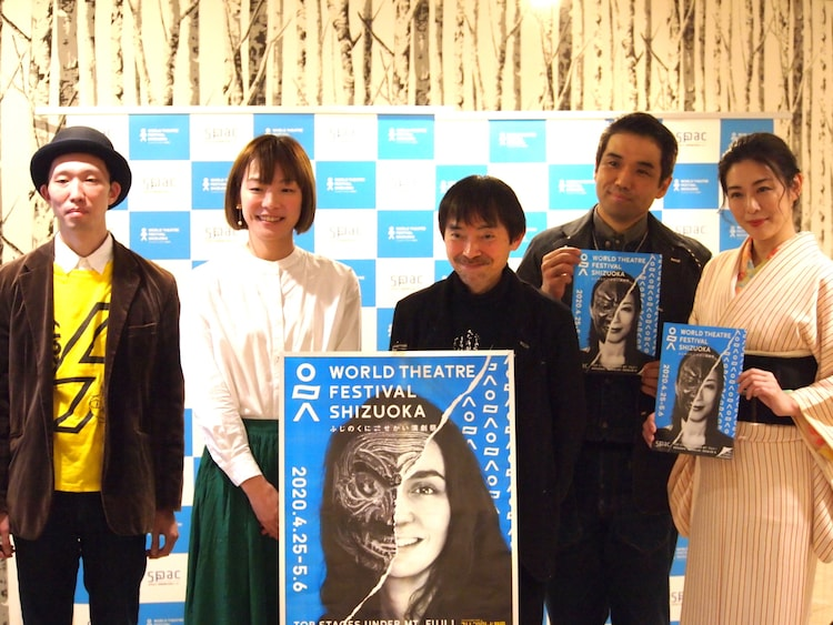 「ふじのくに→せかい演劇祭2020」プレス発表会の様子。左から若林康人、ホナガヨウコ、宮城聰、奥野晃士、たきいみき。