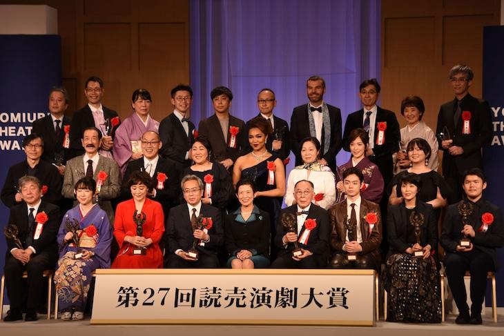 第27回読売演劇大賞贈賞式より。