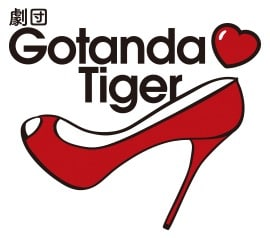 五反田タイガーロゴ