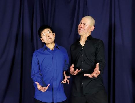 奥山ばらば 新作デュオ公演「ホシメグリの歌」のビジュアル。(撮影:腰山大雅)
