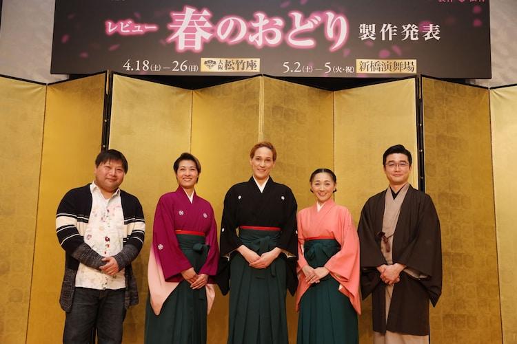 OSK日本歌劇団「レビュー春のおどり」製作発表より、左から荻田浩一、楊琳、桐生麻耶、舞美りら、尾上菊之丞。