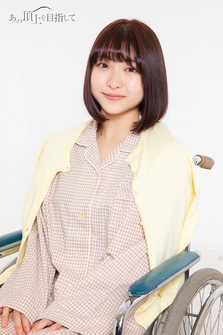 星美来扮する斉藤優衣。