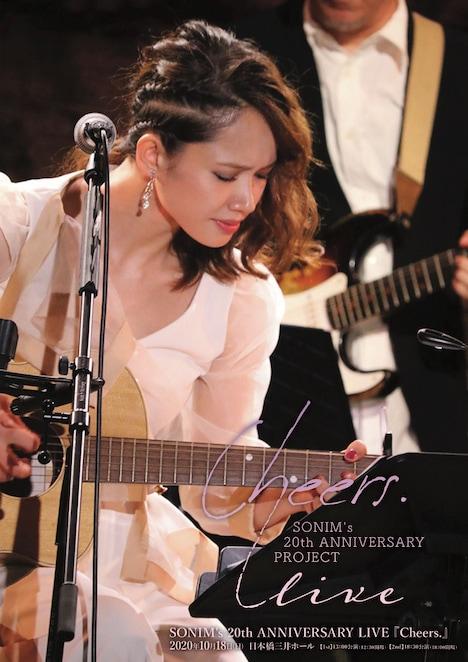 SONIM's 20th ANNIVERSARY LIVE「Cheers.」チラシ表
