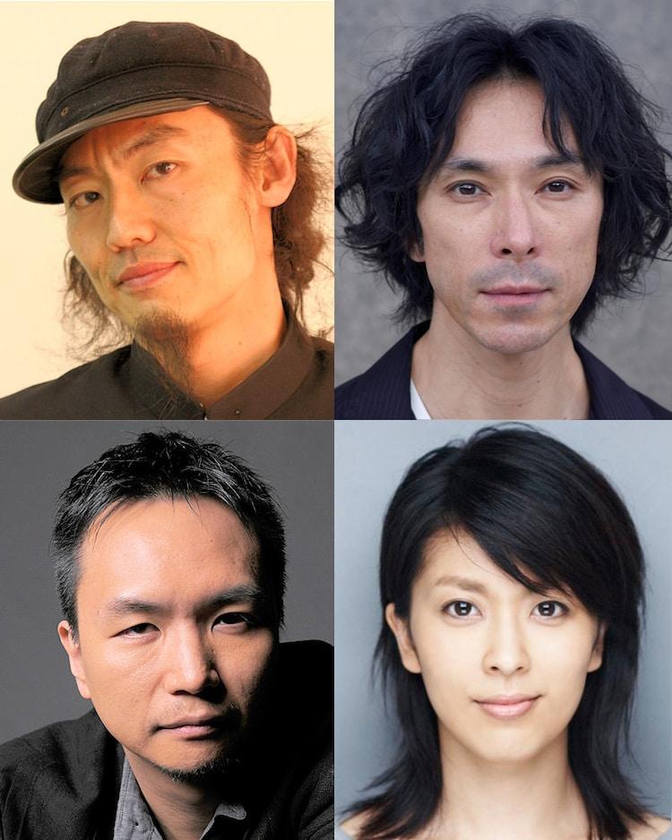 上段左から時計回りに近藤良平、首藤康之、下段左より長塚圭史、松たか子。