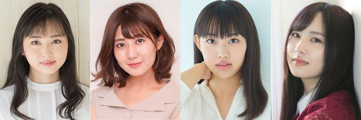左から須藤茉麻、篠原栞那、嶋﨑百萌香、古賀成美。