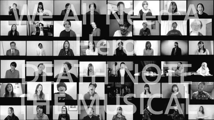 公開中の動画「『私のヒーロー We All Need A Hero』スペシャルver. デスノート THE MUSICALより」のサムネイル。