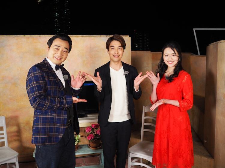 左から斉藤慎二(ジャングルポケット)、海宝直人、小南満佑子。