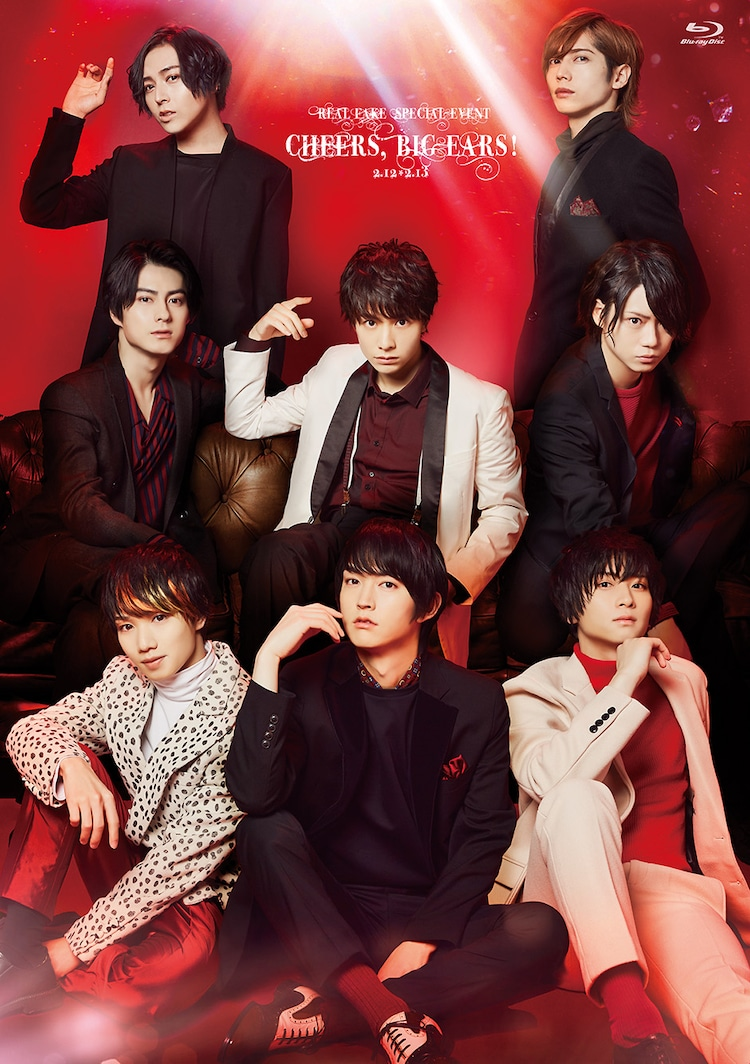 「REAL⇔FAKE SPECIAL EVENT Cheers, Big ears!2.12-2.13」Blu-rayジャケット