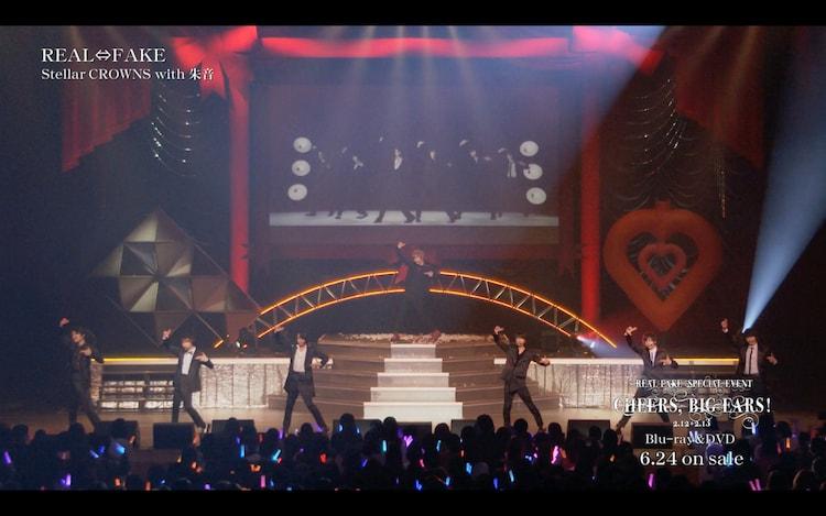 「REAL⇔FAKE SPECIAL EVENT Cheers, Big ears!2.12-2.13」ダイジェスト映像より。