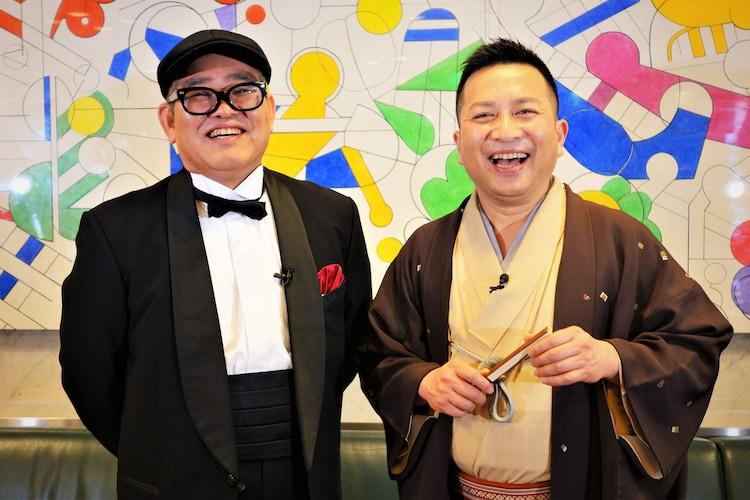 左から兵動大樹、桂吉弥。(c)関西テレビ