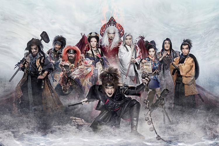 「劇団☆新感線『髑髏城の七人』Season鳥」ビジュアル(c)TBS/ヴィレッヂ