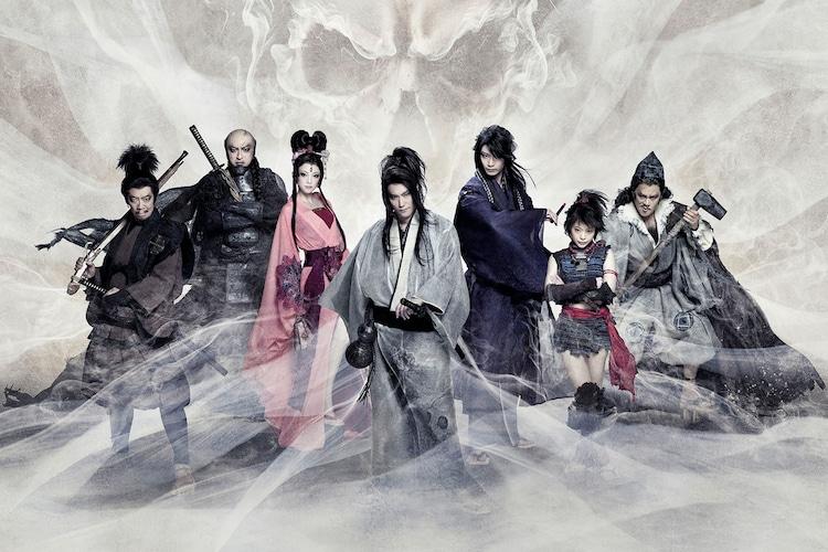 「劇団☆新感線『髑髏城の七人』Season風」ビジュアル(c)TBS/ヴィレッヂ