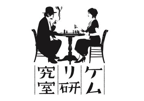 ケムリ研究室のロゴ。