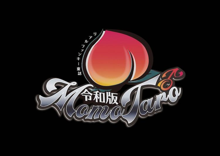 ボイスドラマCD「MOMOTARO♂」ロゴ