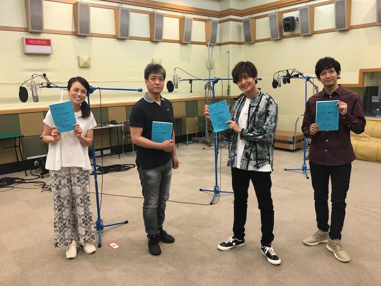 左から彩吹真央、川口竜也、上口耕平、辻本祐樹。(写真提供:NHK)