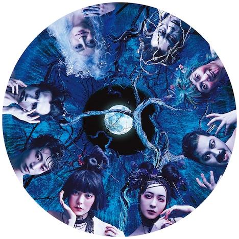 東京芸術劇場30周年記念公演「真夏の夜の夢」ビジュアル