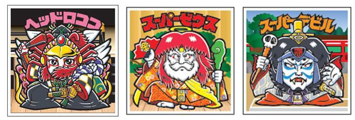 「ビックリマン歌舞伎チョコ」シールのイメージ。