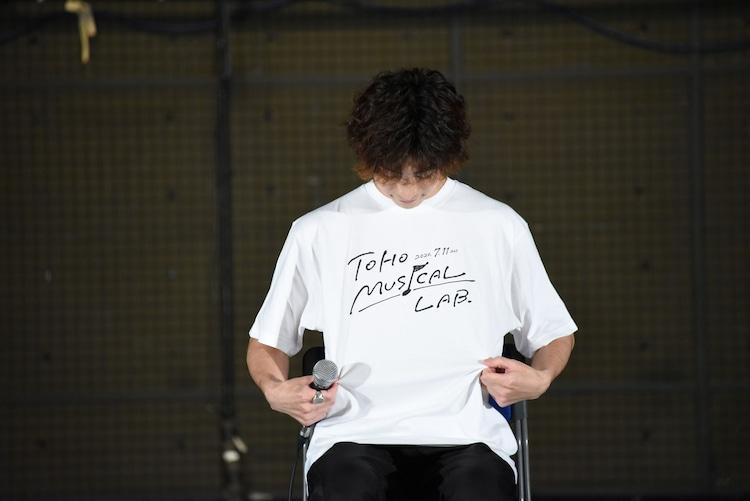 「TOHO MUSICAL LAB.」Tシャツを見つめる木村達成。