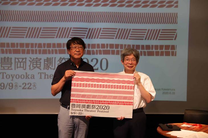 「豊岡演劇祭2020 Toyooka Theater Festival」記者会見より。左から中貝宗治豊岡市長と平田オリザ。