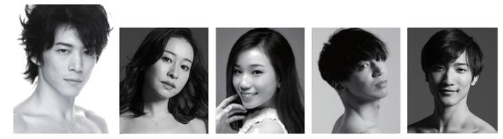 「Orchard Artists スペシャルコンテンツ K-BALLET COMPANY『運命』」配信に出演するキャスト。