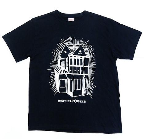 文学座アトリエ70周年記念Tシャツ