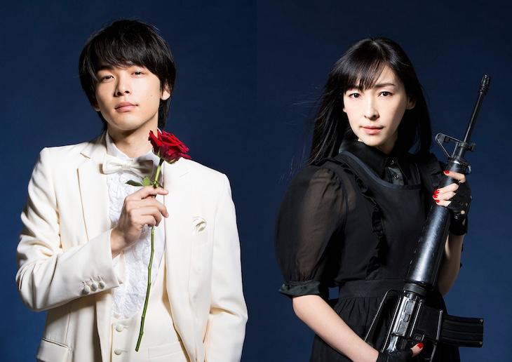 M&Oplaysプロデュース「クラッシャー女中」ビジュアル(撮影:渡部孝弘)