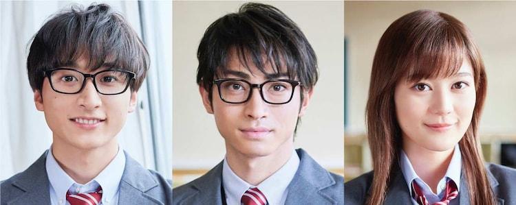ミュージカル「四月は君の嘘」出演者。左から小関裕太、木村達成、生田絵梨花。