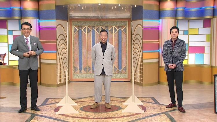「開運!なんでも鑑定団」の出演者。左から福澤朗、市川猿之助、今田耕司。(c)テレビ東京