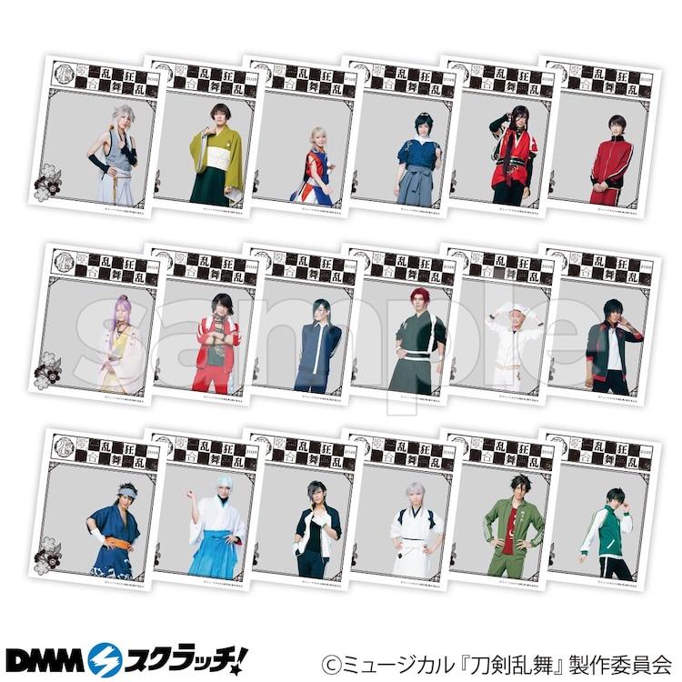 D賞、アクリルクリアカード(18種)のイメージ。