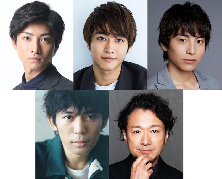 上段左から木村達成、佐藤寛太、宮崎秋人。下段左から岡田義徳、白井晃。