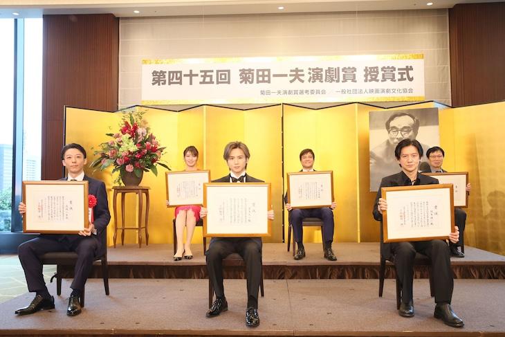 第45回菊田一夫演劇賞の受賞者たち。