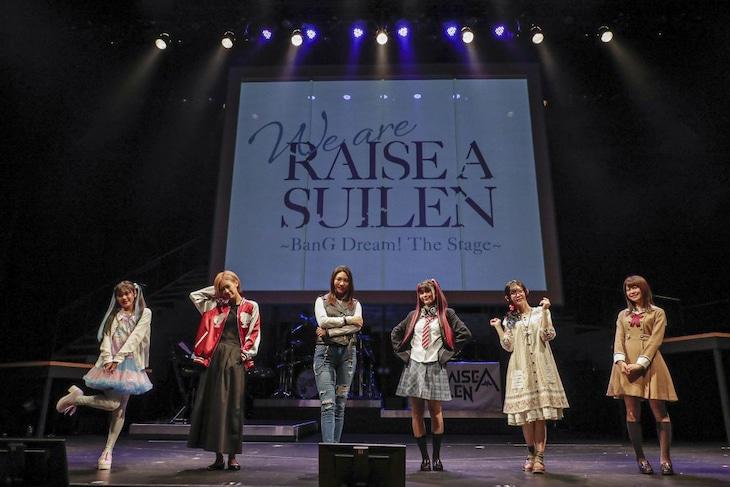 舞台「We are RAISE A SUILEN~BanG Dream! The Stage~」より。(撮影:加藤千絵)