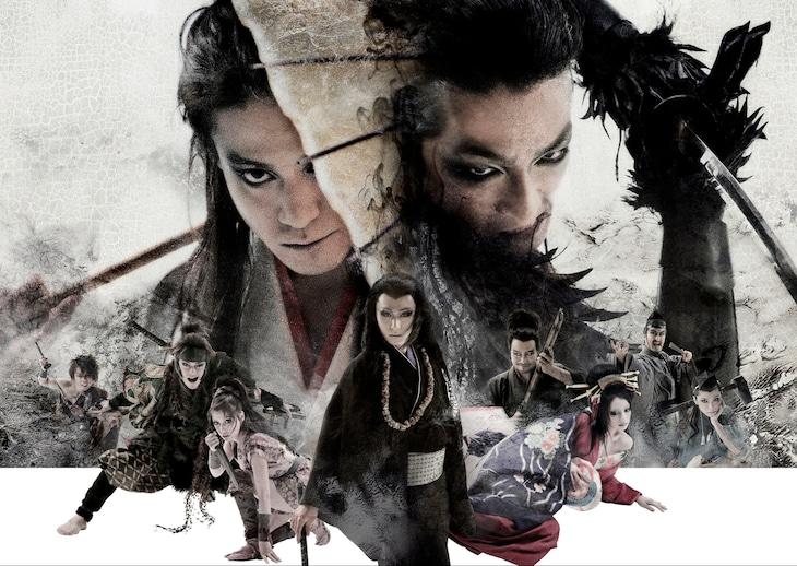 「髑髏城の七人(2011)」ビジュアル(c)ヴィレッヂ・劇団☆新感線