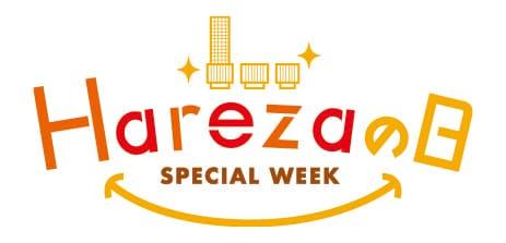 「Harezaの日 スペシャルウィーク」ロゴ