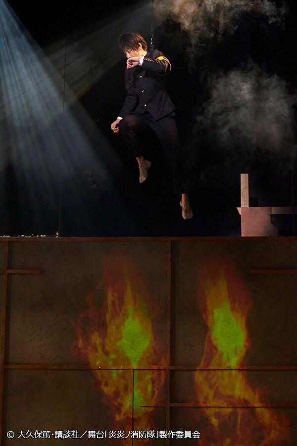 舞台「炎炎ノ消防隊」より。
