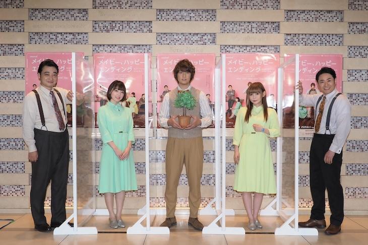 ミュージカル「メイビー、ハッピーエンディング」の出演者。左から斉藤慎二、花澤香菜、浦井健治、中川翔子、坂元健児。